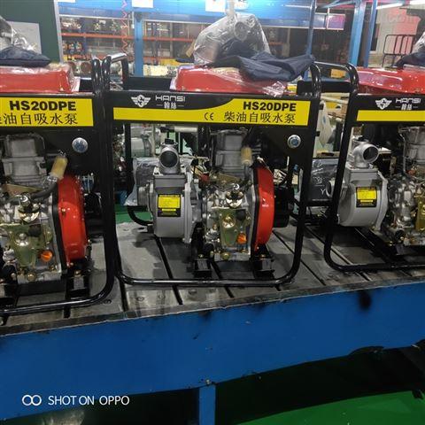 翰絲2寸26米揚程柴油自吸泵