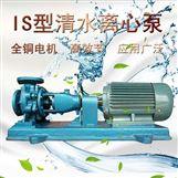 长江牌IS系列离心泵卧式增压泵