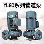 源立牌管道離心泵立式單級泵