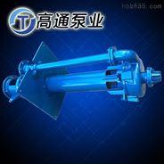 65ZJL-A30渣浆泵65ZJL-A30液下泵
