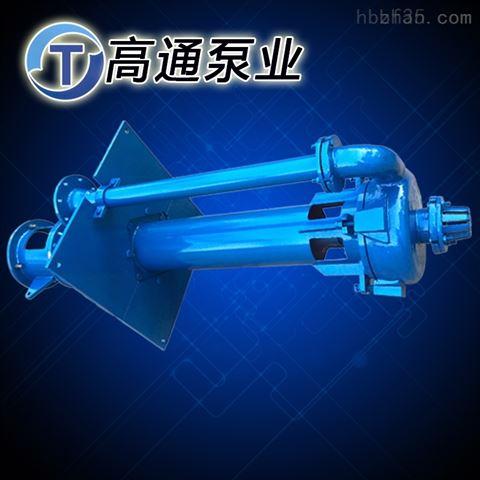 80ZJL-A36渣浆泵 80ZJL-36液下泵