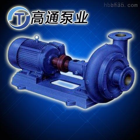 4PN泥浆泵-4PN卧式泥浆泵-4pn污泥泵-耐磨泥浆泵