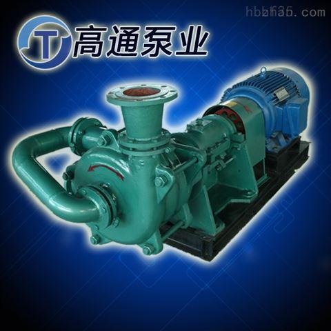 河北压滤机入料泵