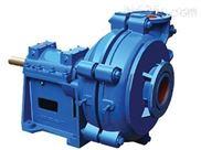 分数系列渣浆泵