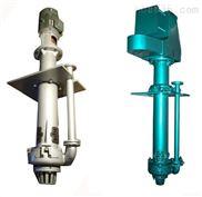 200SV-SP(R)泵-200SV-SP(R)液下渣浆泵