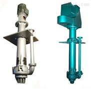 150SV-SP(R)泵-150SV-SP(R)液下渣浆泵