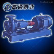 IS离心式清水泵型号定义