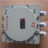 通訊模塊防爆接線端子箱