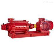 臥式多級消防泵價格