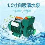 550W大流量水井自吸樓頂水箱供水增壓泵