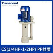 了解创升槽内立式泵参数,助您快捷选型