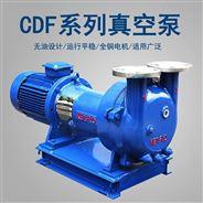 不銹鋼抽氣泵紡織廠用真空泵