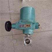 MGQ911F 温州矿用高压电动球阀,温州高压防爆球阀