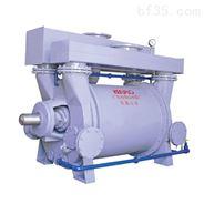 CBF水環真空泵_肯富來水泵