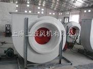 TF4-72-5A玻璃鋼防腐離心風機