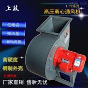 1.5KW-4-79-4.5A中低壓離心風機