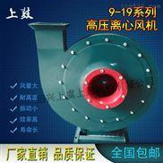 4-72-6D玻璃鋼防腐離心風機