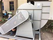 4-72-玻璃鋼防腐離心風機