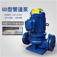 2寸管道泵380V節能電機型水泵