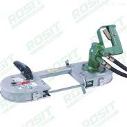ROSIT液壓帶式鋸CB22-310