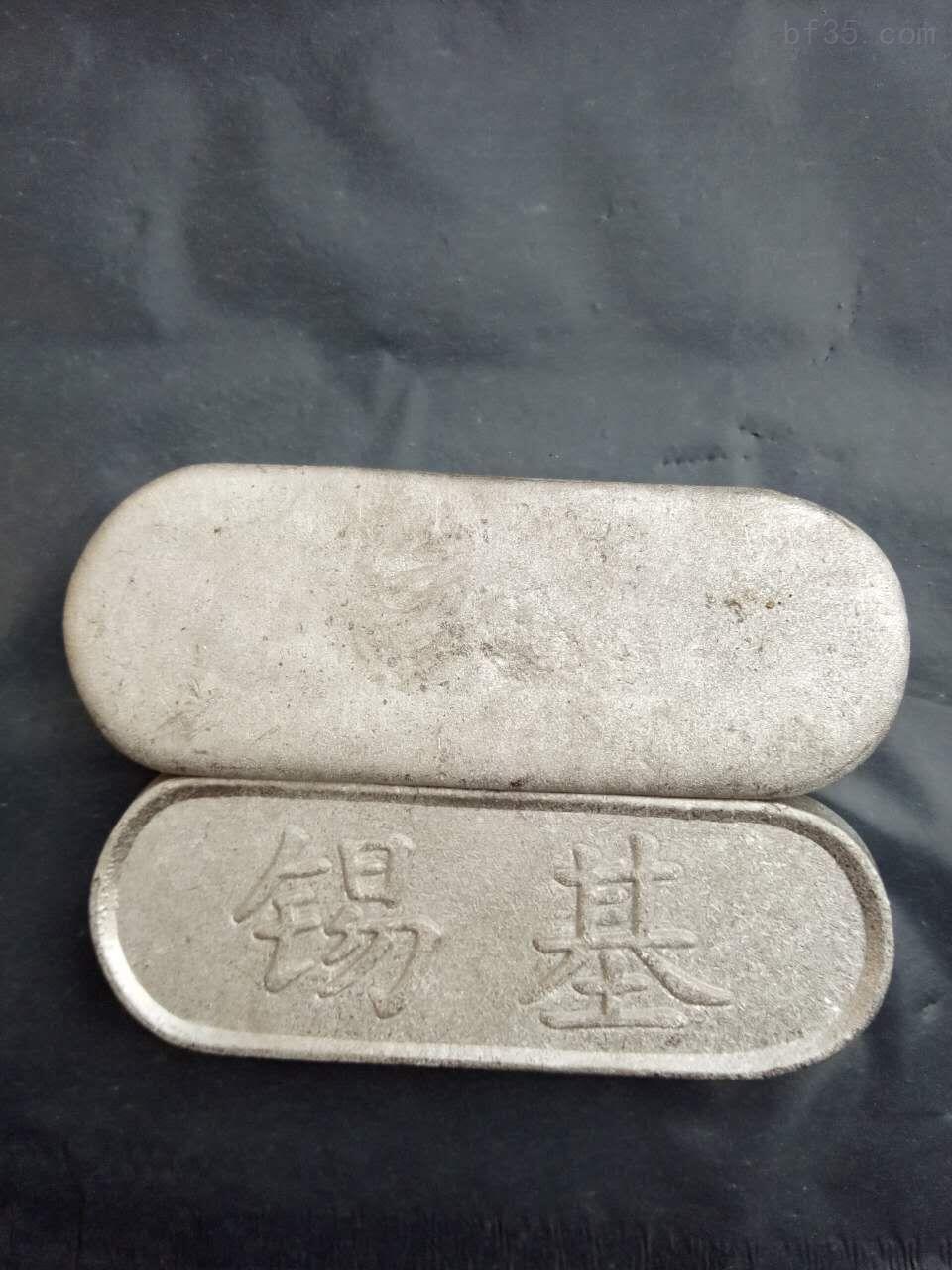 低溫合金模具材料
