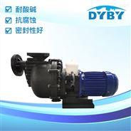 防空轉自吸泵供應商 耐酸堿可空轉 服務及時