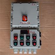 混合機防爆風機控制箱