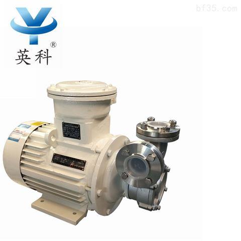 臭氧水氣液混合泵
