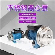 广东凌霄卧式不锈钢泵水处理设备灌溉离心泵