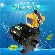全自動小型增壓泵SUV600加水泵控制器