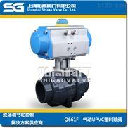 气动UPVC塑料球阀