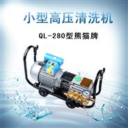 220V小型高壓清洗機家用地面沖洗洗車機