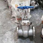 中国·巨广304不锈钢法兰国标明杆闸阀