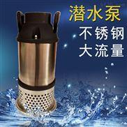 4寸大流量农用水泵100MP-2.4S给排水灌溉潜水泵