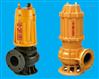 WQ普通排污泵(拍前请咨询)