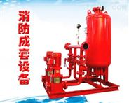 Y/W消防增压/稳压消防给水设备