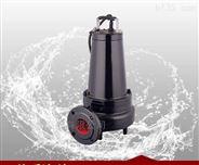 沁泉 WQ/QG高效無堵塞潛水排污泵