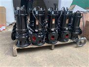 潛水式污水泵wq小型潛水電泵 潛污泵 排污泵