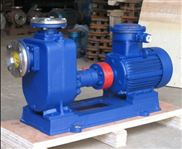50ZW15-30 zw排污泵小型自吸循环泵