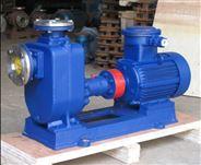 工业自吸泵厂家不锈钢耐热排污泵自吸污水泵