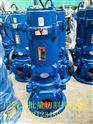 50XWQ10-10-0.75切割排污泵切割泵化糞池泵