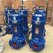 65XWQ25-7-1.5水泵切割泵带铰刀排污泵
