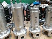 65-15-6-0.75不锈钢立式潜水泵耐酸碱水泵