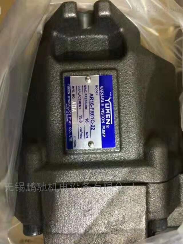 液壓單級齒輪式油泵