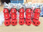 40WQR7-15-0.75高溫立式泵鍋爐水排污泵