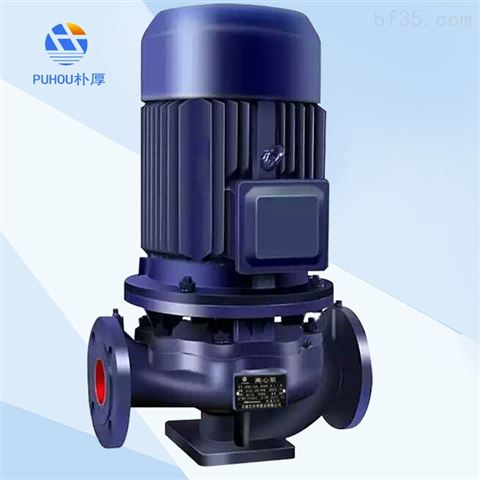 朴厚ISG80-200型立式管道离心泵厂家直销