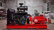 XBD200柴油机消防泵组
