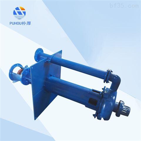 ZJL液下渣浆泵 矿浆泵供应朴厚泵业