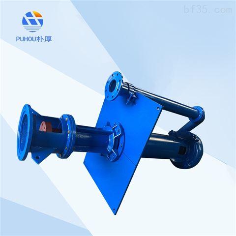 水泵厂家直销65ZJL-27立式液下渣浆泵朴厚