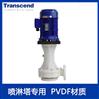 喷淋塔循环立式泵,卓越品质选创升
